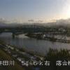 井田川落合橋ライブカメラ(富山県富山市婦中町)
