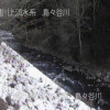 島々谷川安曇ライブカメラ(長野県松本市安曇)