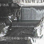 奈川金原堰堤ライブカメラ(長野県松本市奈川)