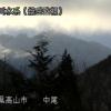 焼岳中尾ライブカメラ(岐阜県高山市奥飛騨温泉郷)