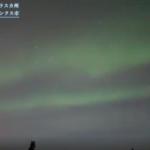 アラスカオーロラライブカメラ(アメリカ合衆国アラスカ州フェアバンクス) FRESH版
