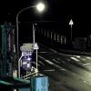 十津川村役場ライブカメラ(奈良県十津川村小原)