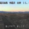 神通川富山空港ライブカメラ(富山県富山市萩原)