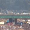 小矢部川石動ライブカメラ(富山県小矢部市西福町)