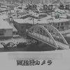 高原川西里橋上流ライブカメラ(岐阜県飛騨市神岡町)