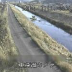 鳥羽川東深瀬ライブカメラ(岐阜県山県市東深瀬)
