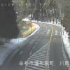 国道210号川西2ライブカメラ(大分県由布市湯布院町)