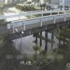 境川馬橋ライブカメラ(岐阜県岐阜市切通)