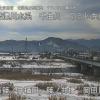 千曲川篠ノ井橋ライブカメラ(長野県長野市篠ノ井)