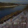 犀川小市橋ライブカメラ(長野県長野市川中島町)