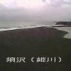 姫川須沢ライブカメラ(新潟県糸魚川市須沢)