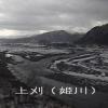 姫川上刈ライブカメラ(新潟県糸魚川市上刈)