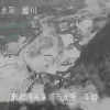 姫川平岩ライブカメラ(新潟県糸魚川市大所)
