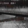 鹿島川黒沢橋ライブカメラ(長野県大町市平)