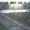 熊野川八日町ライブカメラ(富山県富山市八日町)