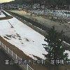 庄川雄神橋ライブカメラ(富山県砺波市上中野)