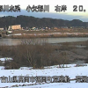 小矢部川荒屋敷ライブカメラ(富山県高岡市福岡町)