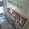 日本メディカルGPO荒川展示会場ライブカメラ(東京都新宿区矢来町)