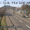 国道49号強清水第3ライブカメラ(福島県会津若松市河東町)