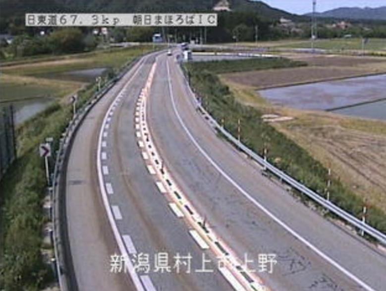 日本海東北自動車道朝日まほろばインターチェンジライブカメラ(新潟県村上市上野)