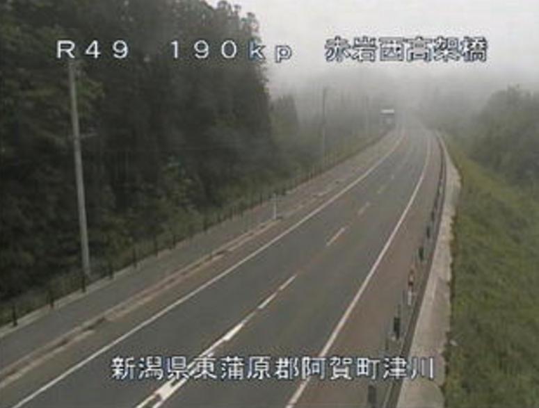 国道49号赤岩西高架橋ライブカメラ(新潟県阿賀町赤岩)