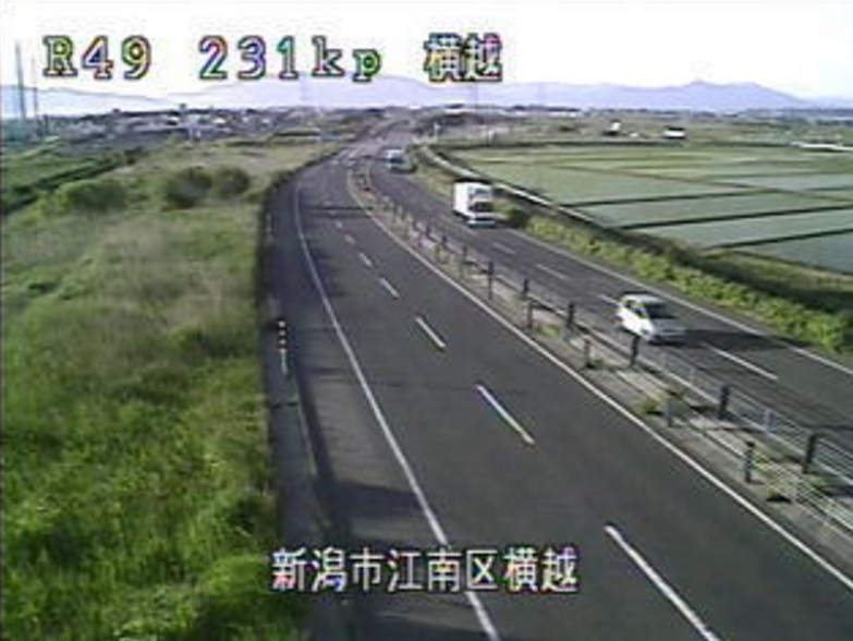 国道49号横越ライブカメラ(新潟県新潟市江南区)
