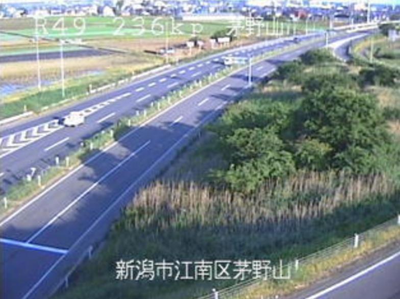国道49号茅野山ライブカメラ(新潟県新潟市江南区)