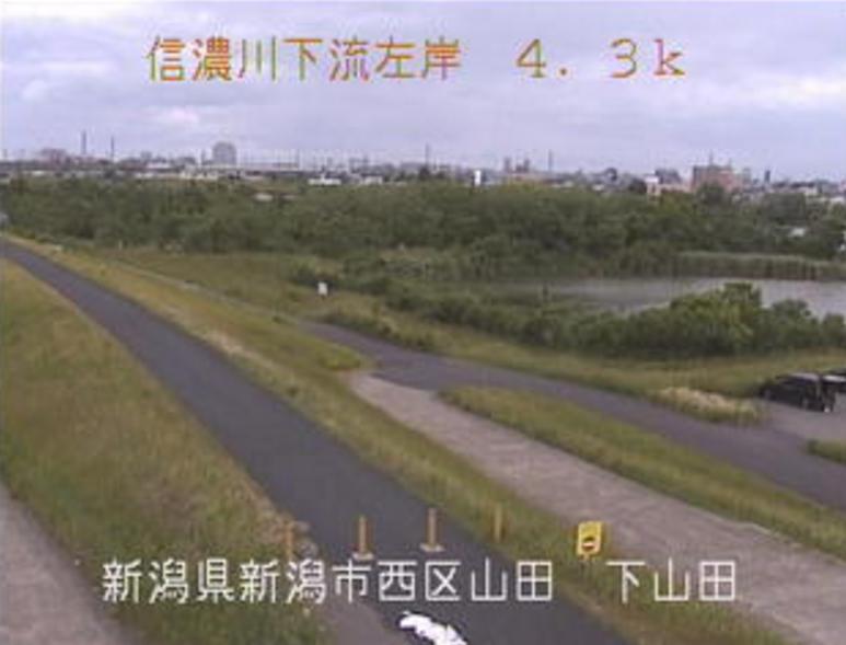 信濃川下山田ライブカメラ(新潟県新潟市西区)