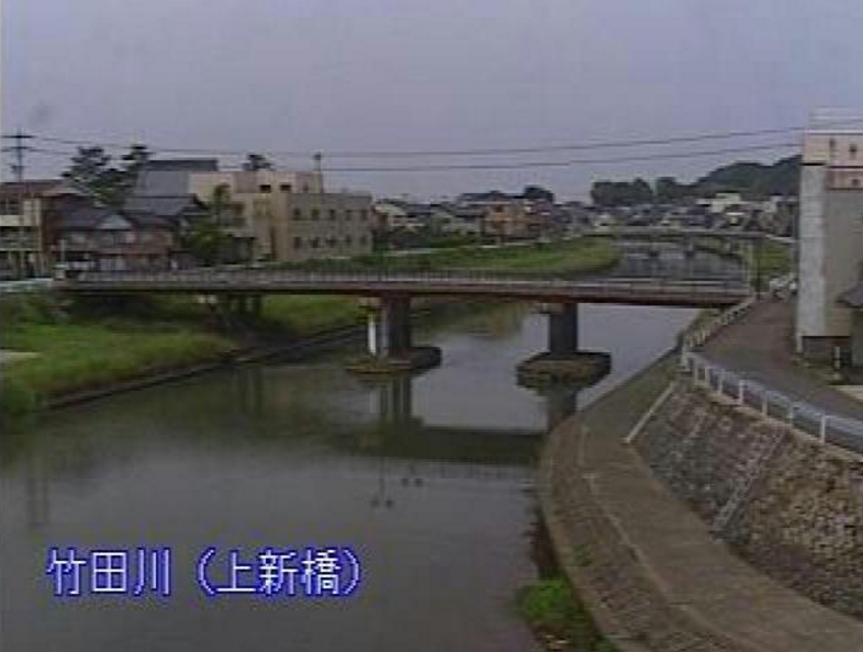 竹田川上新橋ライブカメラ(福井県あわら市春宮)