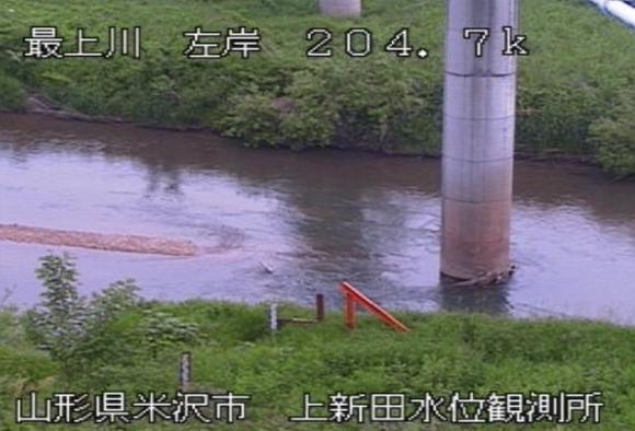 最上川上新田観測所ライブカメラ(山形県米沢市上新田)