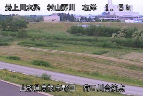 最上川荷口川排水機場ライブカメラ(山形県東根市野田)
