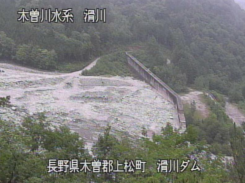 滑川滑川ダムライブカメラ(長野県上松町荻原)