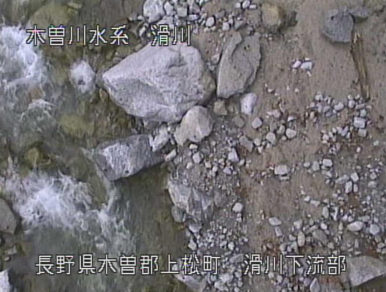 滑川下流部ライブカメラ(長野県上松町荻原)
