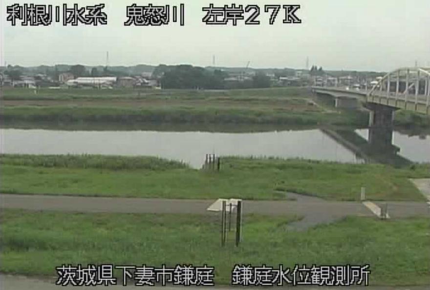 鬼怒川鎌庭水位観測所ライブカメラ(茨城県下妻市鎌庭)
