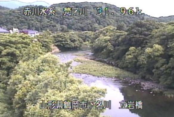 梵字川立岩橋ライブカメラ(山形県鶴岡市下名川)