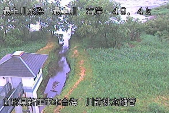 最上川本合海水位観測所ライブカメラ(山形県新庄市本合海)