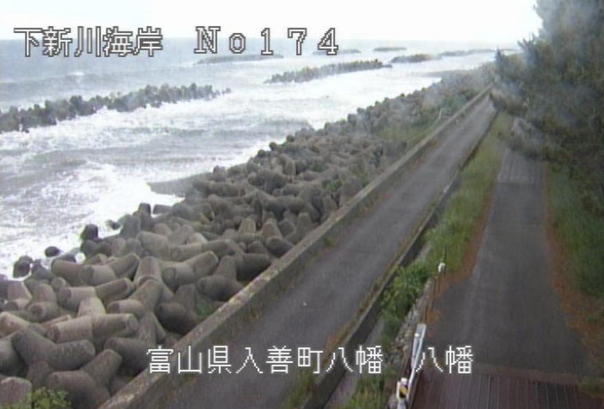 下新川海岸八幡ライブカメラ(富山県入善町八幡)