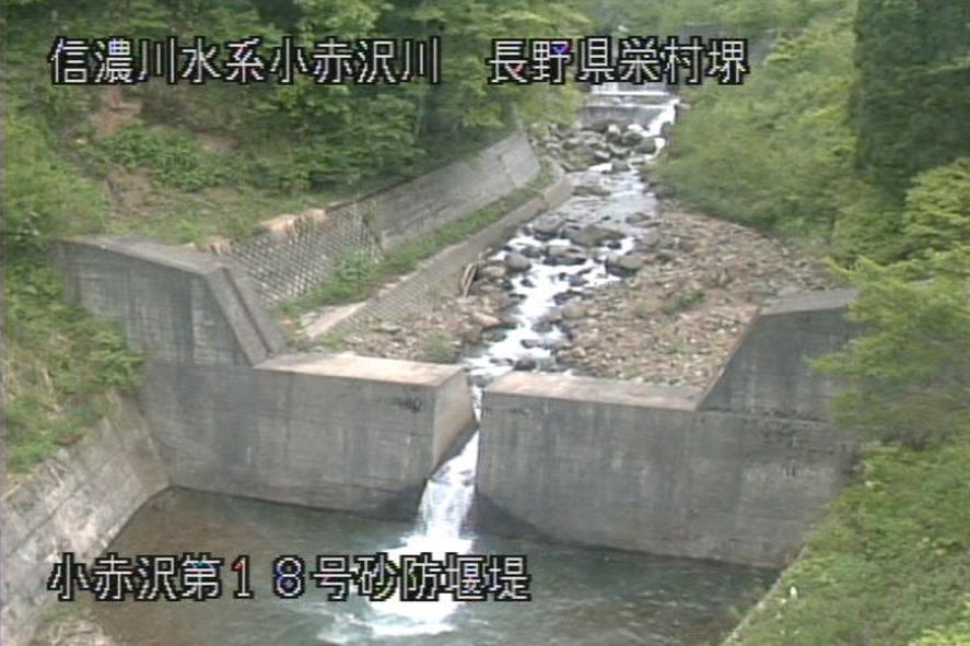 小赤沢川小赤沢第18号砂防堰堤ライブカメラ(長野県栄村堺)