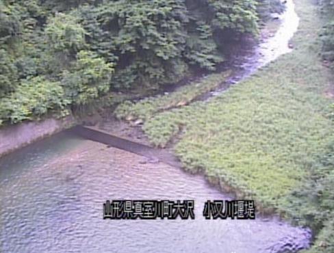 鮭川小又川ダムライブカメラ(山形県真室川町及位)