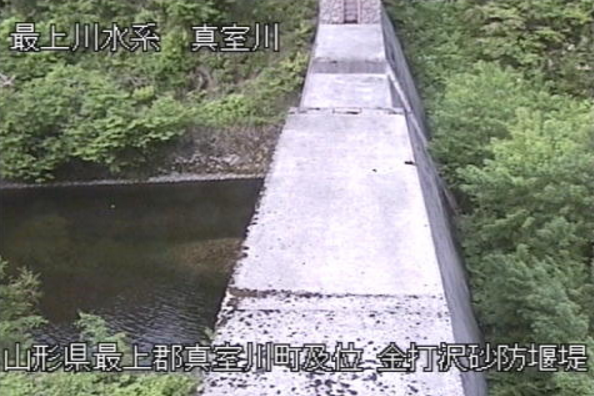 真室川金打沢ダムライブカメラ(山形県真室川町及位)
