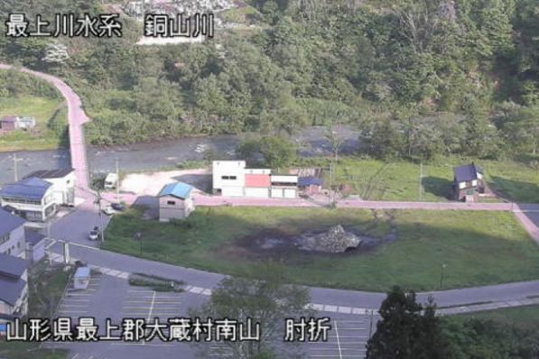 銅山川肘折ライブカメラ(山形県大蔵村南山)
