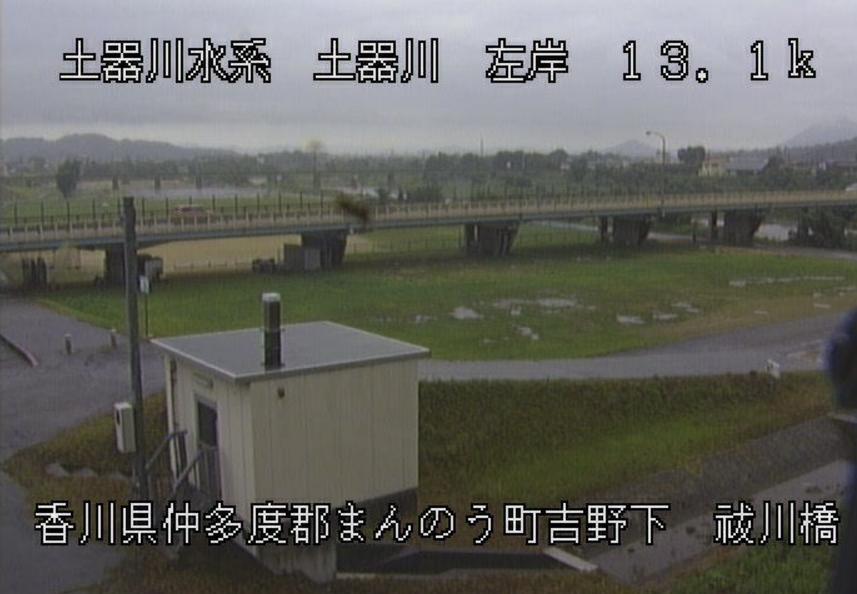 土器川祓川橋ライブカメラ(香川県まんのう町吉野下)