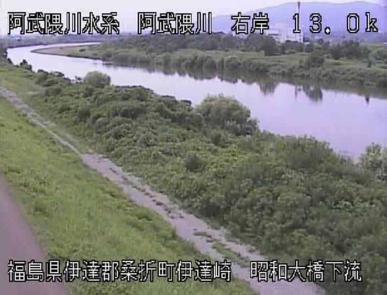 阿武隈川昭和大橋下流ライブカメラ(福島県桑折町伊達崎)