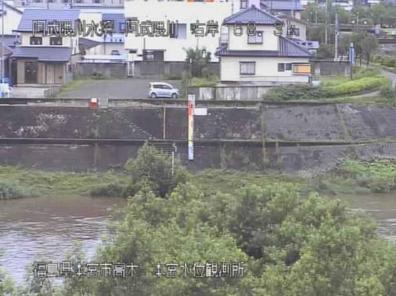阿武隈川本宮水位観測所ライブカメラ(福島県本宮市高木)