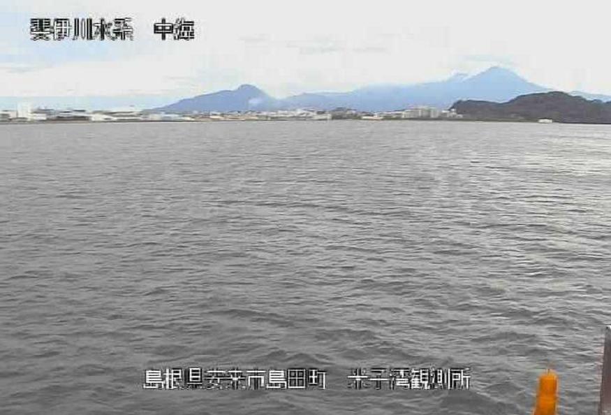 中海米子湾ライブカメラ(島根県安来市島田町)