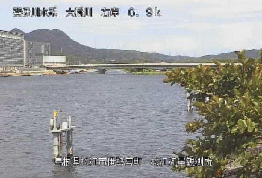 大橋川松江ライブカメラ(島根県松江市伊勢宮町)