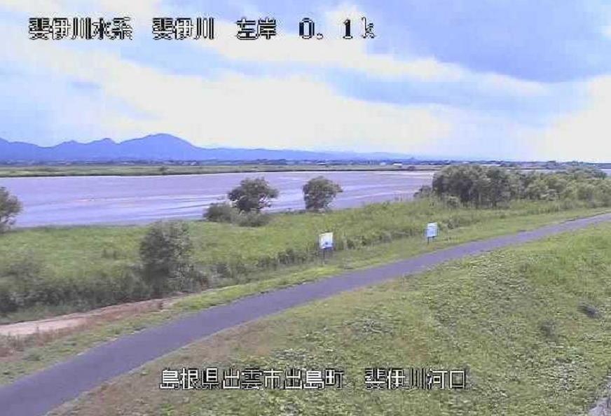 斐伊川河口ライブカメラ(島根県出雲市出島町)