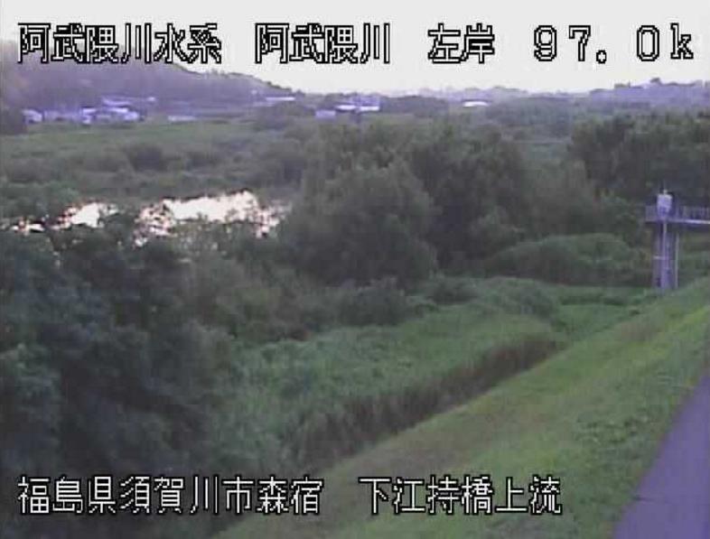阿武隈川下江持橋上流左岸ライブカメラ(福島県須賀川市森宿)