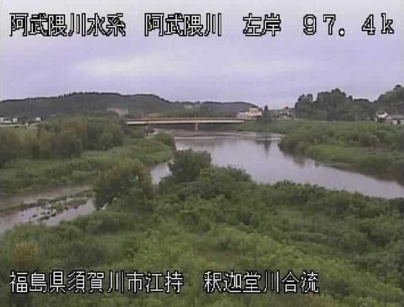 阿武隈川釈迦堂川合流点ライブカメラ(福島県須賀川市江持)