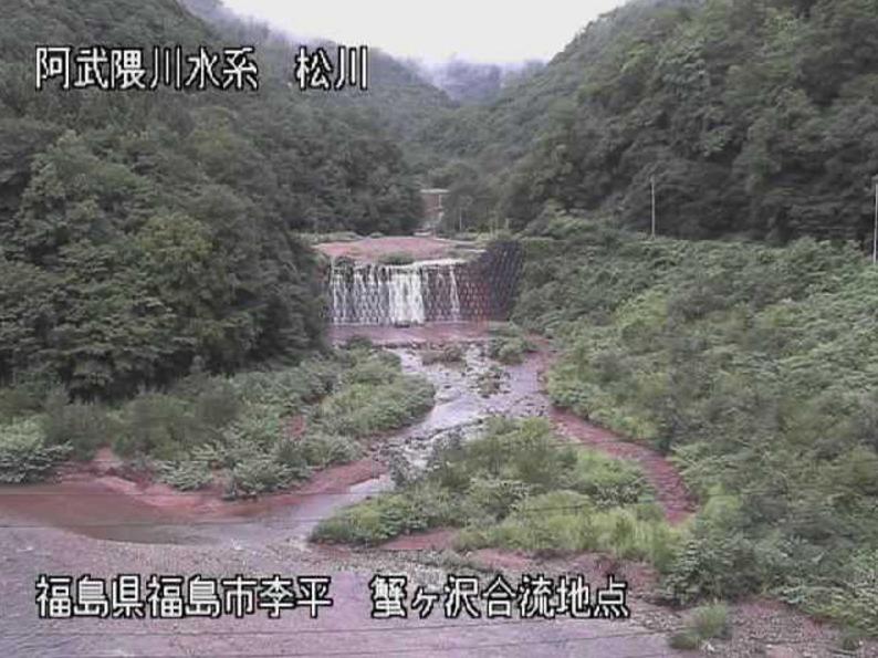 松川蟹ヶ沢下流ライブカメラ(福島県福島市李平)